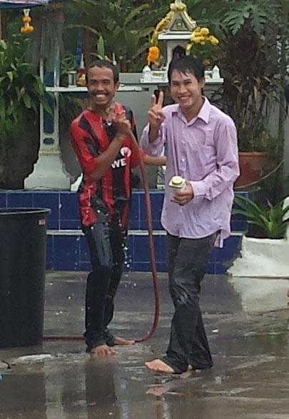 Songkran Thomas (beskaaret)